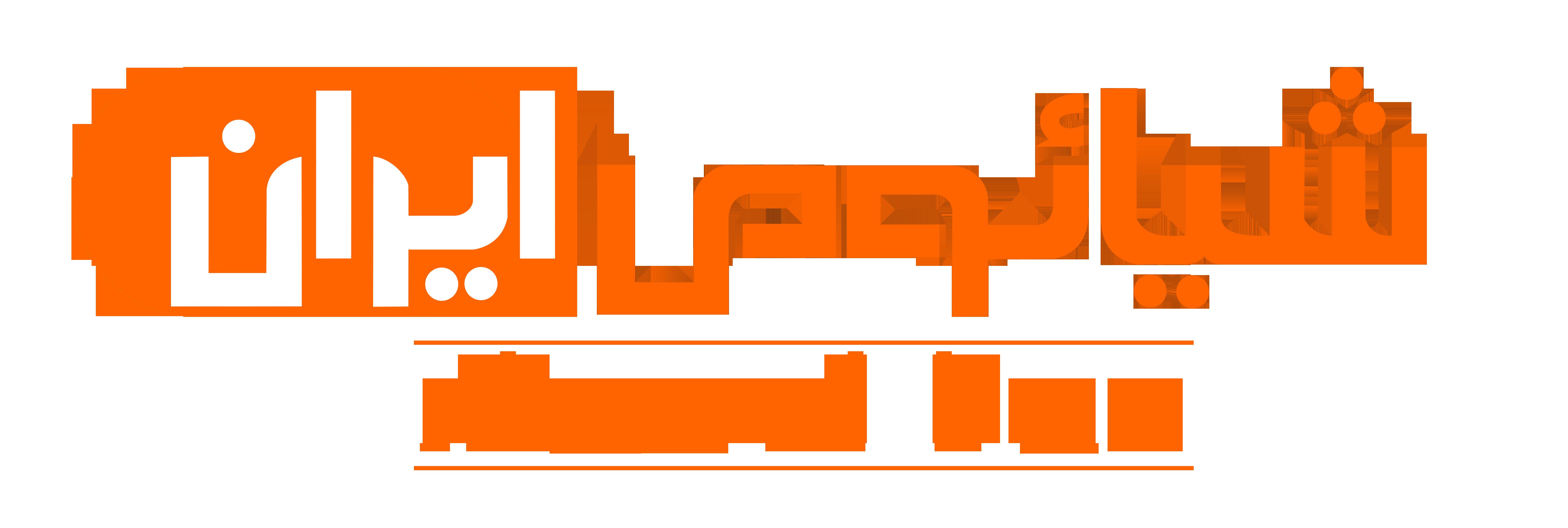 شیائومی ایران
